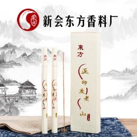 Oriental Zhengyi Laoshan