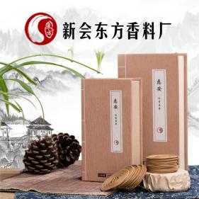 Dongshan Huian aloes