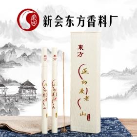Oriental 4011 Sandalwood Spice
