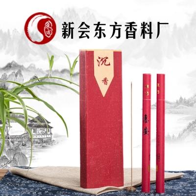 东方惠安沉香(红色合)