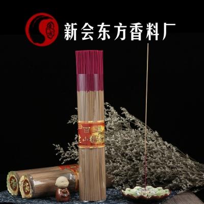 Dongfang 4221 Natural Sandalwood Line Fragrance