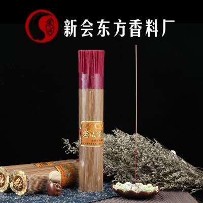 Imported 4291 sandalwood bamboo stick fragrance