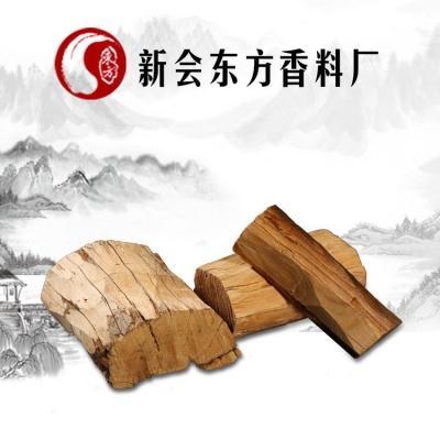 Dongfang 6052 New Sandalwood