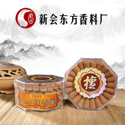 Oriental 2111 Sandalwood Taste