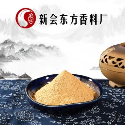 Sandalwood Powder Dongfang 5071 9