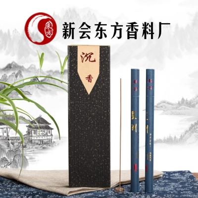 Oriental 4431 Singzhou aloes
